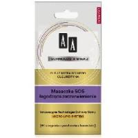 AA Maseczka SOS lagodzaca zaczerwienienia / Olej z astra solnego, cucurbityna / 0% alergenow,parabenow,barwnikow