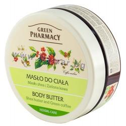 GREEN PHARMACY Maslo do Ciala // maslo shea i zielona kawa // 200ml